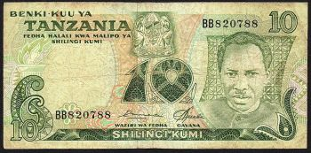TANZANIA 5000 SHILLINGS 2003 P-38 UNC