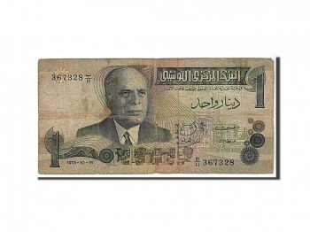 TUNISIA HALF DINAR 1973 P 69 UNC