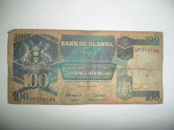 UGANDA 500 shillings 1997 P-35 UNC