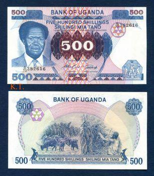 UGANDA 500 SHILINGS P-22 ND (1983) UNC
