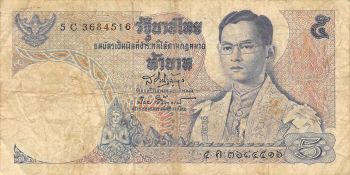 THAILAND 50 BAHT 1996 POLYMER P 99  UNC