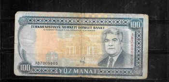 TURKMENISTAN 10 MANAT 2012 UNC