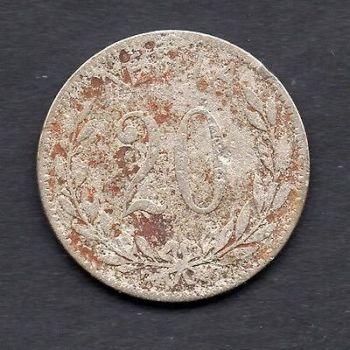 2 Δραχμές 1883 ασημένιο, εξαιρετικό