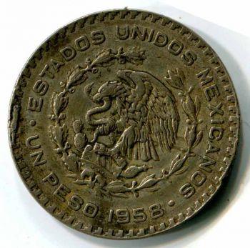 MEXICO 5 PESOS ασημένιο 1953