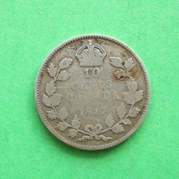 GERMANY 5 MARKS 1951 ΑΣΗΜΕΝΙΟ mintmark A