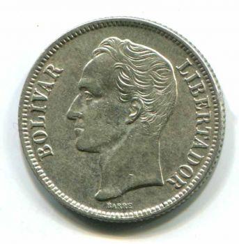 SOUTH AFRICA 1 RAND 1972 Ασημένιο UNC