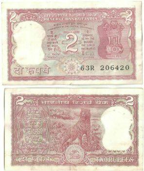 INDIA 2 RUPEES 1957 (GANDHI FIRST KHADI HUNDI) WITH HOLE AUNC