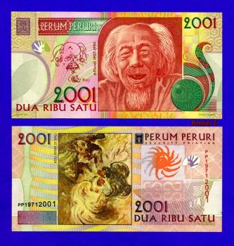 INDONESIA TRIAL PRINTING 2001 UNC COLORFUL TEST NOTE