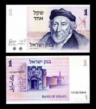 ISRAEL 1 SHEQEL 1978 P 43 UNC