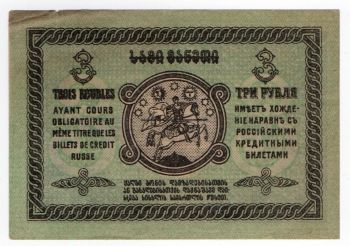 GEORGIA 100.000 LARIS 1994 P-48 UNC