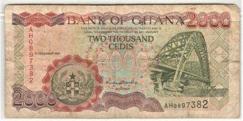 GHANA 10 CEDIS 1980 P-20c UNC