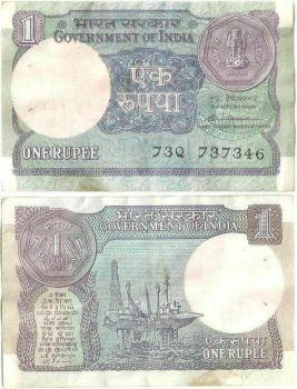 INDIA 500 RUPEES 2007 UNC