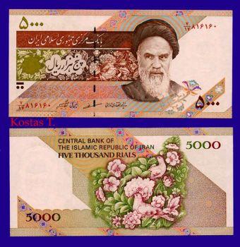 IRAN 5.000 RIALS ND (1993) P-145e UNC