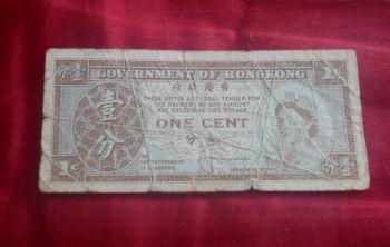 HONG KONG $10 DOLLARS POLYMER 2007 UNC