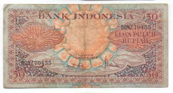 INDONESIA 50 RUPIAH 1964 P-96 AUNC