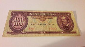 HUNGARY 500 FORINT 2010 UNC