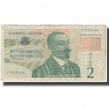 GEORGIA 5 LARIS 2008 UNC