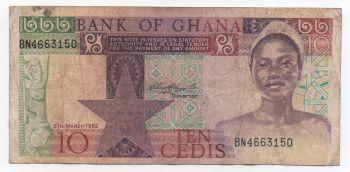 GHANA 50 CEDIS 15.7.1986 P-25 UNC