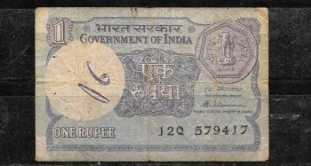INDIA 20 RUPEES P 82 I sign 87 W STAPLE HOLE UNC