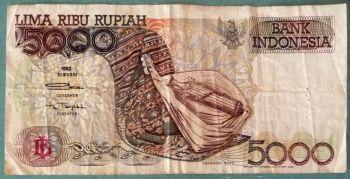 INDONESIA 10.000 RUPIAH 1992-1993 P-131 UNC