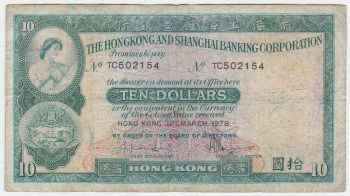 HONG KONG 20 DOLLARS HSCB 2011 (2010) P-NEW UNC