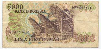INDONESIA 10.000 RUPEES 2010 UNC