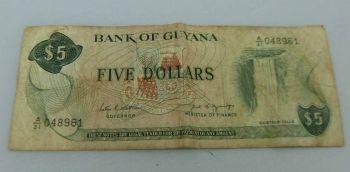 GUYANA SET (4) 1-5-10-20 DOLLARS UNC