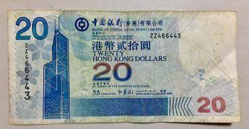 HONG KONG 20 DOLLARS (ΧΕΛΩΝΑ ΔΡΑΚΟΣ) 2000 P-285c  UNC