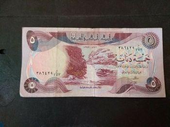 IRAQ 10 DINARS 1973 XF-AUNC