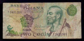 GHANA 50 CEDIS 1979 PICK 22a UNC