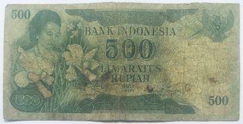INDONESIA 20000 RP 2004-2008 P 143 UNC