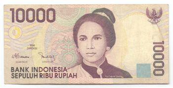 INDONESIA 5000 RUPIAH 1986 P-125 UNC