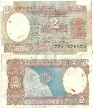 INDIA 10 RUPEES 1970 P-60k SIGN 85 WITH HOLE  UNC