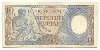 INDONESIA 5000 RUPIES 1992-1998 P 130 UNC