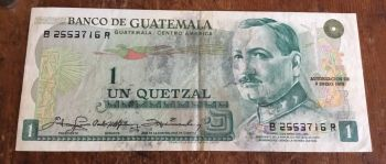 GUATEMALA 50 QUETZALES ND (2006) UNC