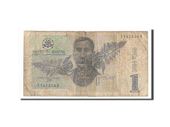 GEORGIA 25.000 LARIS 1993 P-40 UNC