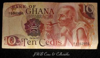 GHANA 1 CEDI 1979 P-17 UNC