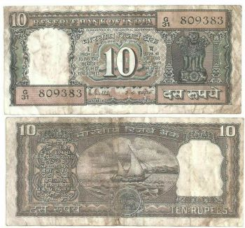 INDIA 5 RUPEES ND P-55 UNC W/HOLE