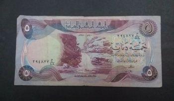 IRAQ 1000 DINARS 2003 UNC