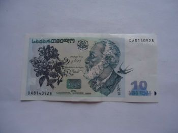 GEORGIA 10.000 Laris 1993 UNC