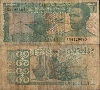 GHANA 5.000 CEDIS 1.7.2003 P 34 UNC