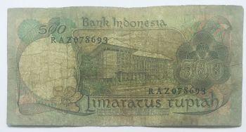 INDONESIA 1 RUPIAH 1968 P-102 UNC