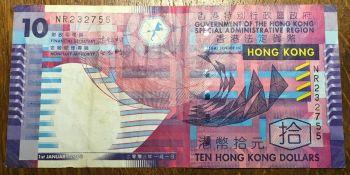 HONG KONG 20 DOLLARS 2012 (2013) P-NEW UNC