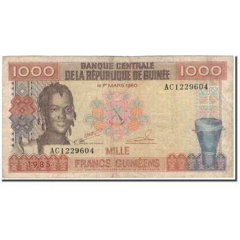 GUINEA 10 SYLIS 1971 P-16 UNC