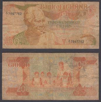 GHANA 2 CEDIS 7.2.1979 P 18 UNC