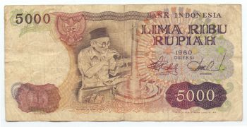 INDONESIA 20.000 RUPEES 2013 UNC