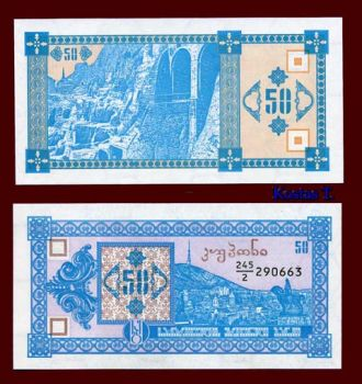 GEORGIA 50 LARIS 1993 P 37 UNC