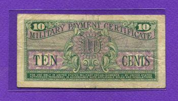 Golden Hologram 2$ χαρτονόμισμα USA Army