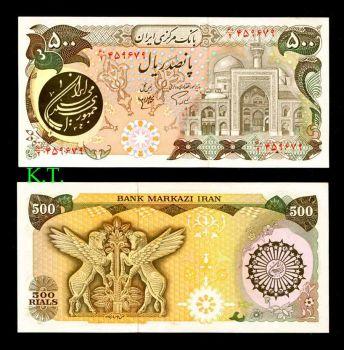 IRAN 500 RIALS ND P-128 UNC
