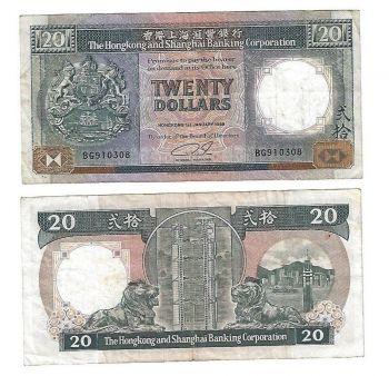 HONG KONG 10 DOLLARS 1994 (ΨΑΡΙ-ΔΡΑΚΟΣ) AUNC